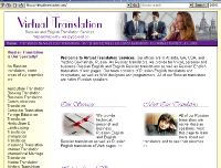 Virtual Translation:  Russian and English Translation Services
